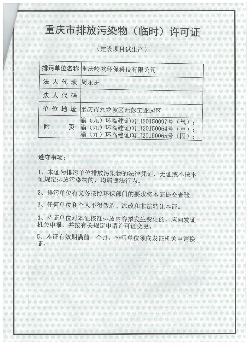 图片4.jpg